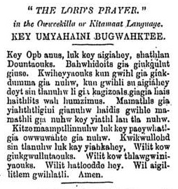 The Lord's Prayer written in Haisla from the comunity newspaper Na-na-kwa.